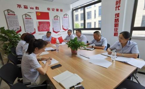 无锡建设物业有限公司成功中标江苏省无锡市人民检察院物